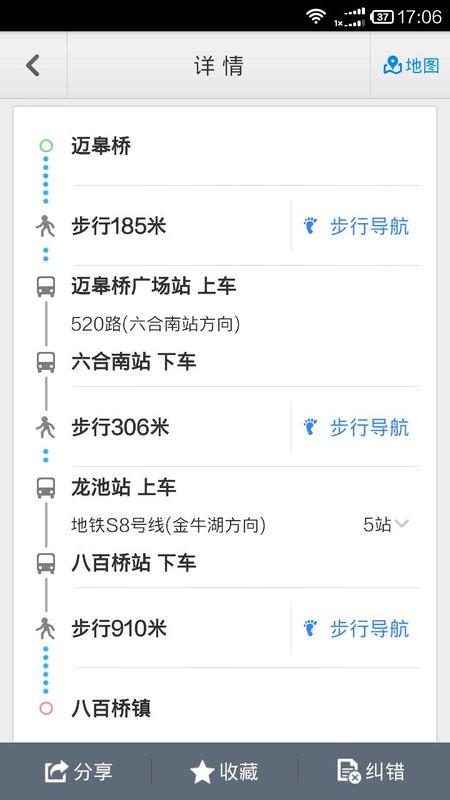 [南京]旅游观光小火车在哪能坐到?朗逸电动车公司回答