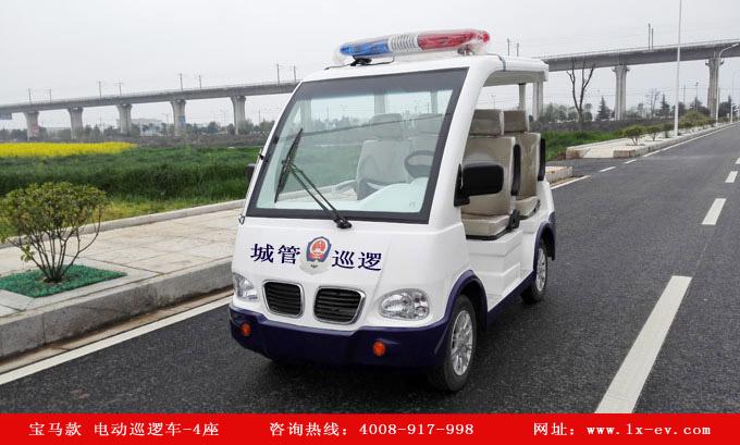 朗旭宝马款4座电动观光巡逻车,四轮电瓶观光车, 电动观光车,桂林景区