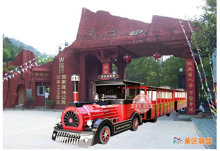 景区轮式观光小火车
