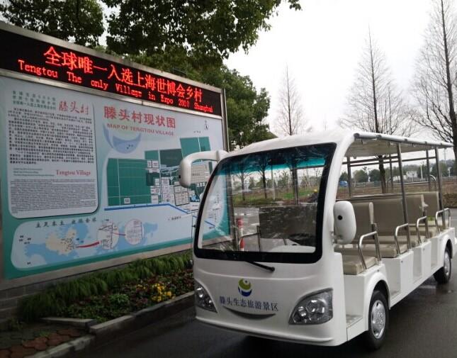 朗逸14座电动观光车进驻(宁波)滕头生态旅游景区