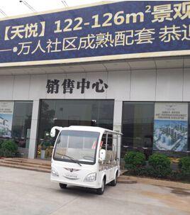 """朗旭电动观光车用于""""华悦城市花园""""看房车"""