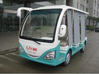 【辉煌广告公司】成功购买朗逸8座电动观光车