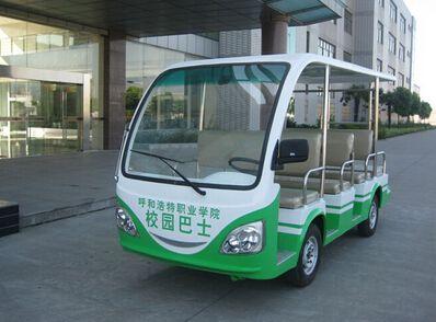 朗逸14座电动观光车进入【呼和浩特职业学院】