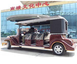 朗逸为(福建)南靖【文化中心】提供8座电动老爷车