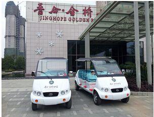 【武汉】晋合金桥世家成功购买朗逸11座电动观光车