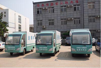 【云南小龙潭监狱】成功购买朗逸电动送餐车