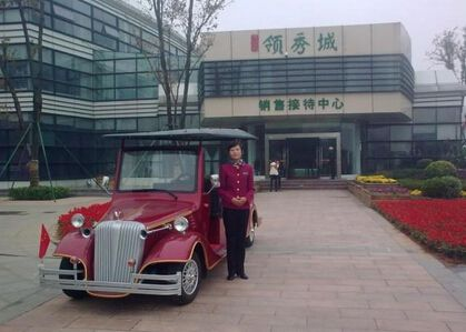 【济南】领秀城成功购买朗逸电动老爷车(劳斯莱斯款)