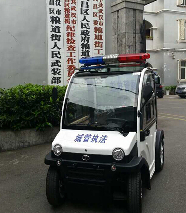 """武汉市""""武昌区人民政府粮道街办事处""""采购治安巡逻车"""