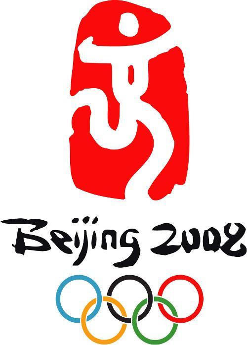 2008北京奥运会-电动观光车〈提供商〉