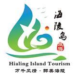 【广东】阳江海陵岛-南海一号观光小火车<提供商>