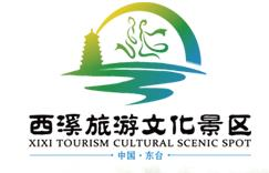 西溪旅游文化景区-观光小火车案例