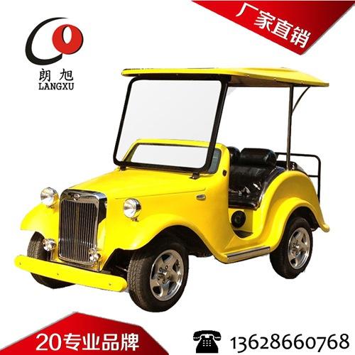 (奔驰款)电动老爷车4座-黄色