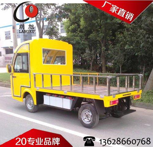 (朗吉款)-封闭门电动载货车