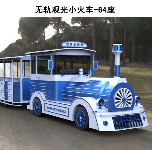 64座观光小火车-64座无轨小火车