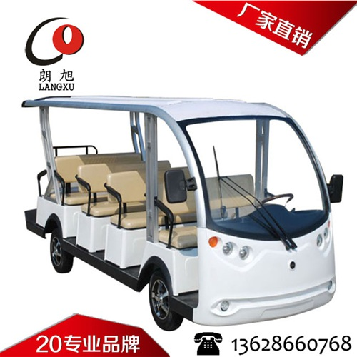 14座旅游观光车-电动观光车(朗旭款)