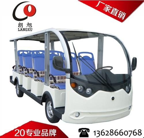 (朗旭款)电动观光车14座-公交座椅