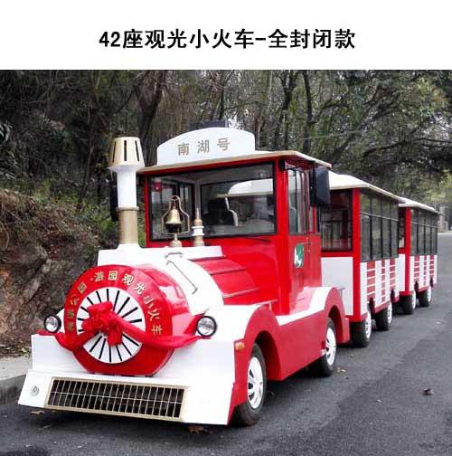 景区汽油观光小火车40+2座