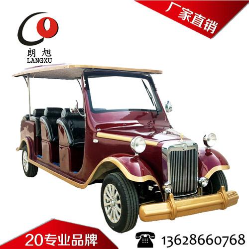 (朗丰款)电动老爷车8座-浪漫红