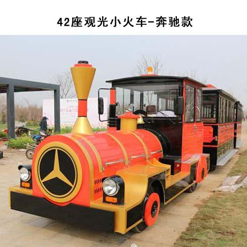 电动小火车-无轨电动观光小火车