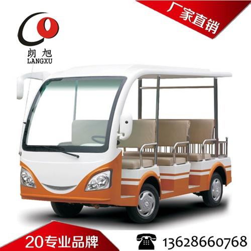8座电动观光车-景区游览观光车(A款)