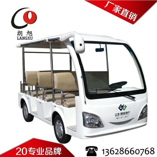 8座电动观光车-景区旅游观光车(A款)