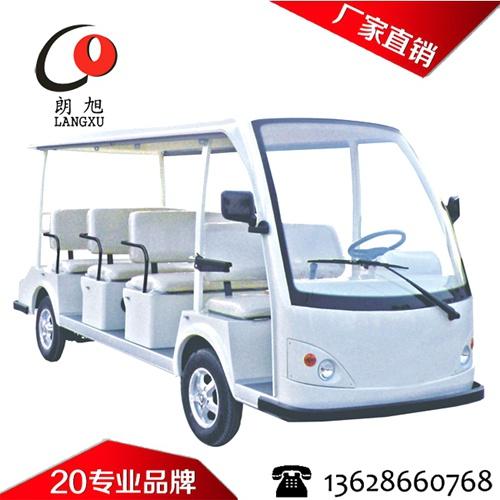 11座电动观光车-旅游观光车(朗逸款)