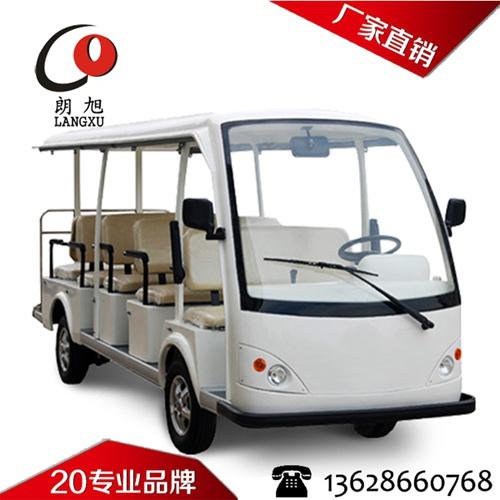 14座-电动观光车-景区观光车(朗逸款)