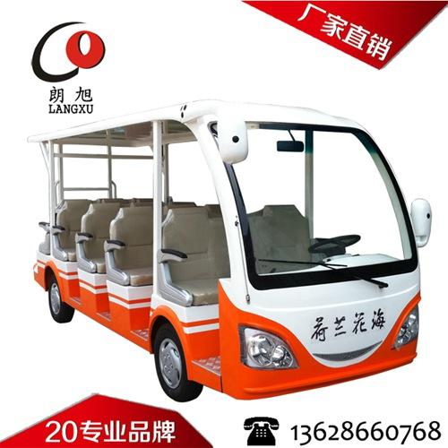 14座电动观光车-景区旅游观光车(A款)