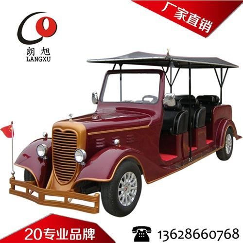 (国宾款)电动老爷车11座-枣红色
