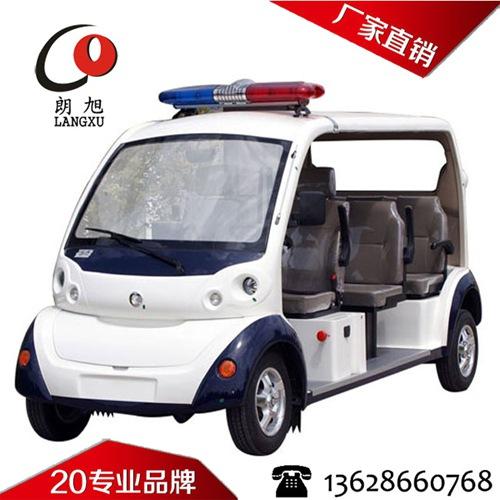 (熊猫款)电动巡逻警车-8座
