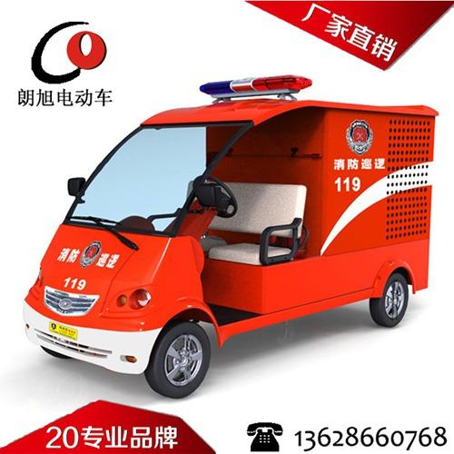 带水箱电动消防车-2座(朗逸款)