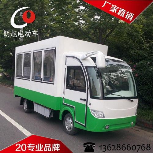 (朗吉款)-电动售货车