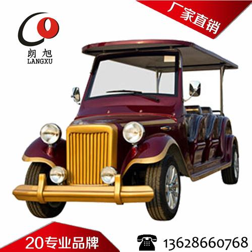 (朗丰款)电动老爷车8座-枣红色