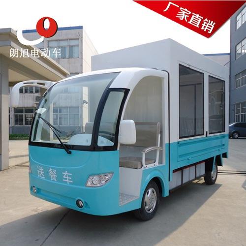 (朗吉款)-电动送餐车