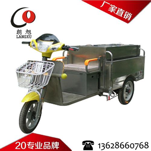 电动保洁车-清运车