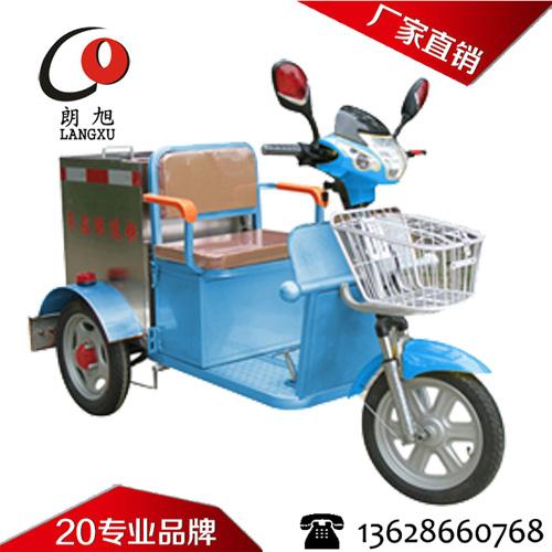 电动三轮保洁车-3112