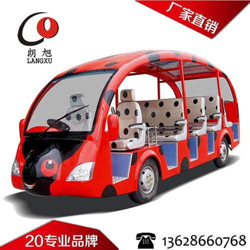 23座电动观光车-23座旅游观光车