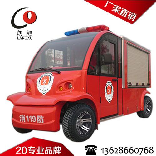 1吨全封闭-2座电动消防车(大众款)