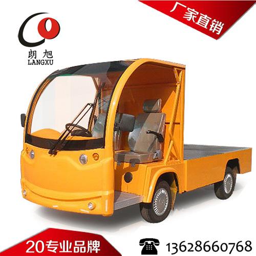 电动平板载货车-电动货车