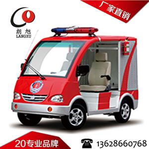 (QQ款)电动消防车-2座