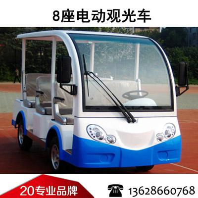 8-14座电动观光车(朗兴款)