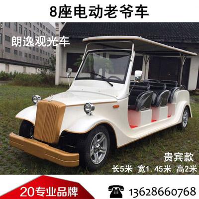 8座电动老爷车-(贵宾款)