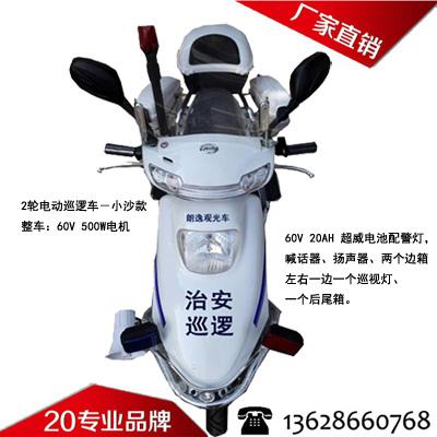60v2轮电动巡逻车