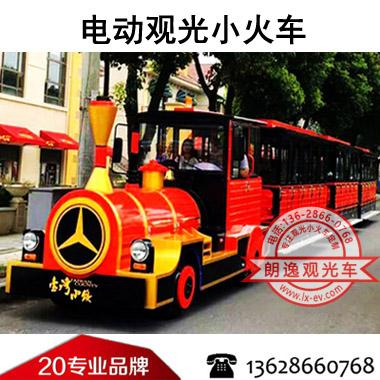 电动观光小火车-无轨小火车(朗逸款)