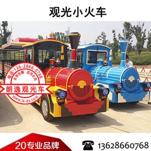 旅游景区轮式-观光小火车