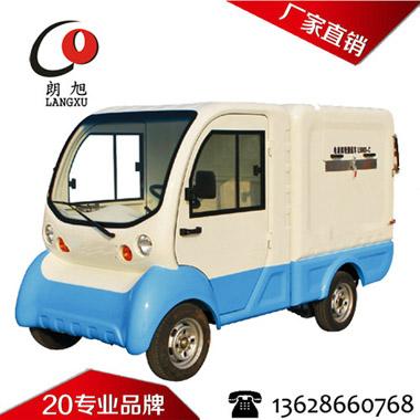 电动垃圾清运车L5003C