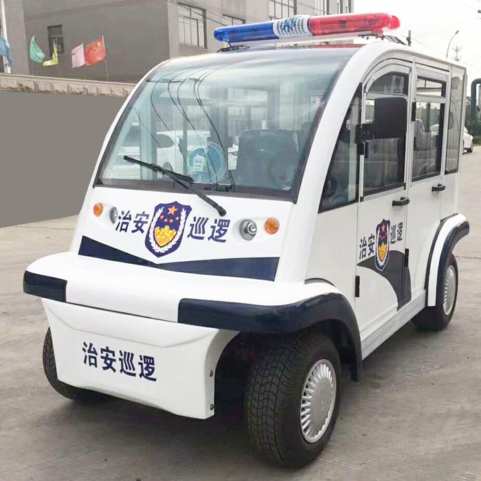 4座电动巡逻车-巡逻电瓶车